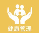 新利官方网站下载安装管理