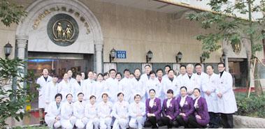 医疗专家团队