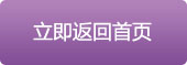 新利官方网站下载安装-新利18体育-新利18官网